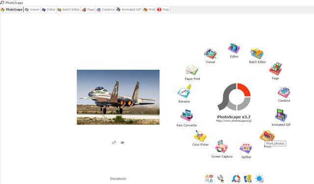Mencetak Foto Tanpa Printer Dengan PhotoScape