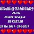 Giveaway Annivesary Dan Duit Raya By Cik Ash