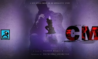 CM | Black Sheep premiere | Black Sheep