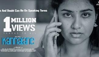 Kannalane | Short Film | Aria & Sri | Andavar | Ganesan | Suresh Gopi | Lak