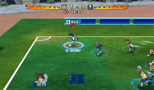 تحميل لعبة ابطال الكرة 1 للكمبيوتر