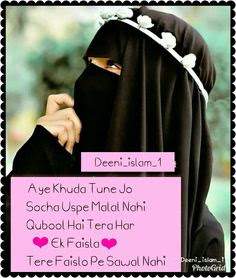 islamic images for whatsapp dp download latest islamic dp for whatsapp