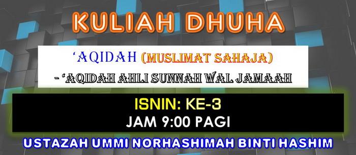 KULIAH DHUHA - AQIDAH