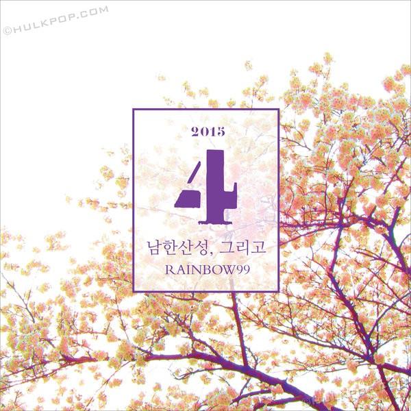 [Single] Rainbow99 – Namhansanseong, And Then