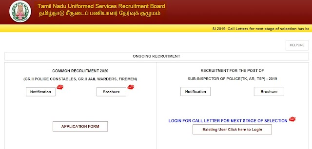 Tamil Nadu Recruitment - 10906 vacancies for Police Constable, Firemen & Other Posts