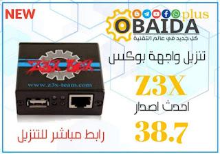 """التحديث الرابع في اقل من اسبوع لبوكس Z3X عبيدة بلاس عبيدة بلس OBAIDA PLUS OBAIDA PLS OBIDA PLUS OBIDA PLS Obeida Plus Obeida Plus obaida plus obida plus تنزيل احدث ثلاثة واجهات من البوكس الشهير Z3X الاصدار  38.4 /38.5 /38.6  تنزيل احدث واجهة من البوكس الشهير Z3x الاصدار 38.4 برابط مباشر تنزيل احد واجهة من بوكس Z3X واجهة بوكس Z3X 38.4 تنزيل احد برنامج بوكس Z3X واجهة بوكس Z3X 38.2 واجهة بوكس Z3X 38.7 واجهة بوكس Z3X 38.1 واجهة بوكس Z3X 38.6 واجهة بوكس Z3X 38.5 واجهة بوكس Z3X 38.4 واجهة بوكس Z3X 38.3 واجهة بوكس Z3X 37.9 واجهة بوكس Z3X 37.8 واجهة بوكس Z3X 37.7 Z3X 38.6 Z3X 38.5 Z3X 38.4 Z3X 38.7 تنزيل واجهة بوكس Z3X 38.7 تنزيل واجهة بوكس Z3X 38.2 تنزيل واجهة بوكس Z3X 38.1 تنزيل واجهة بوكس Z3X 38.3 تنزيل واجهة بوكس Z3X 37.9 تنزيل واجهة بوكس Z3X 37.8 تنزيل واجهة بوكس Z3X 37.7 بوكس Z3X تعاريف Z3X SAMSUNG TOOL SAMSUNG TOOL 38.2 SAMSUNG TOOL احدث نسخة من برنامج تحديث SAMSUNG TOOL एक लाइव लिंक के साथ प्रसिद्ध बॉक्स जेड 3एक्स संस्करण 38.2 से नवीनतम इंटरफ़ेस डाउनलोड करें Xbox $3X के इंटरफेस में से एक डाउनलोड करें बॉक्स जेड 3एक्स में से एक डाउनलोड करें बॉक्स इंटरफ़ेस $3X 38.2 बॉक्स जेड 3X इंटरफ़ेस 38.1 Xbox $3X इंटरफ़ेस 38.3 Xbox $3X इंटरफ़ेस 37.9 Xbox $3X इंटरफ़ेस 37.8 Xbox $3X इंटरफ़ेस 37.7 Xbox $3X 38.2 इंटरफ़ेस डाउनलोड करें डाउनलोड Xbox $3X इंटरफ़ेस 38.1 Xbox $3X इंटरफ़ेस 38.3 डाउनलोड करें डाउनलोड Xbox $3X इंटरफ़ेस 37.9 डाउनलोड Xbox $3X इंटरफ़ेस 37.8 डाउनलोड Xbox $3X इंटरफ़ेस 37.7 बॉक्स जेड 3एक्स $ 3X की परिभाषाएँ सैमसंग टूल सरकार की नीति """"अगंधूर"""" को समाप्त करना बहुत ही है सॉफ्टवेयर के सैमसंग टूल नवीनतम संस्करण सैमसंग टूल अद्यतन Téléchargez la dernière interface de la célèbre version 38.2 de Box Z3X avec un lien en direct Télécharger l'une des interfaces de Xbox Z3X Télécharger l'un des The Box Z3X Interface Boîte Z3X 38.2 Boîte Z3X Interface 38.1 Interface Xbox Z3X 38.3 Interface Xbox Z3X 37.9 Interface Xbox Z3X 37.8 Interface Xbox Z3X 37,7 Télécharger l'interface Xbox Z3X 38.2 Télécharger l'interface Xbox Z3X 38.1 Télécharger l'interface Xbox Z3X 38.3 Télécharger The Xbox Z"""