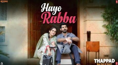 Hayo Rabba Lyrics in Hindi, Suvarna Tiwari, Thappad