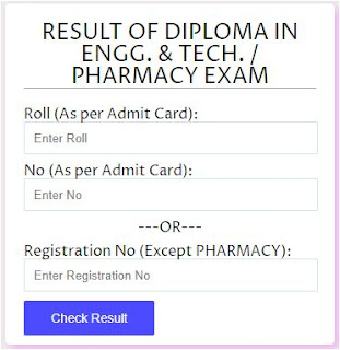 Fill up Roll and No to Download WBSCTE Diploma Result