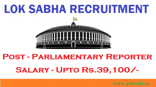 Parliament of India Recruitment, Parliament jobs in Delhi, Parliament Job Vacancies