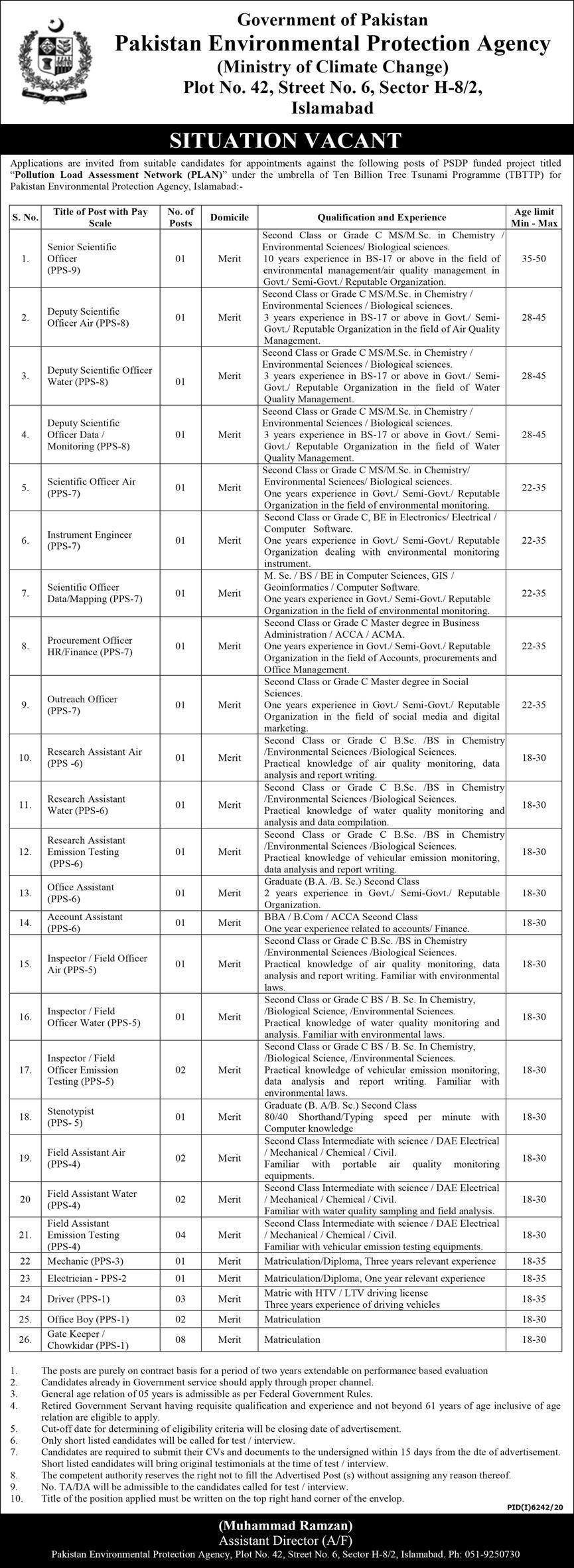 Latest Ten Billion Tree Tsunami Programme TBTTP, Ministry of Climate Change, Pakistan Environmental Protection Agency PEPA, Government of Pakistan Jobs 2021