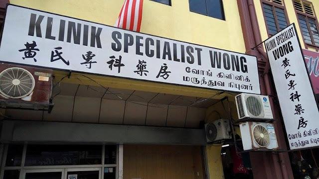 Dr Wong Tangkak 06-978 1576