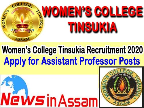 Women's College Tinsukia Recruitment 2020
