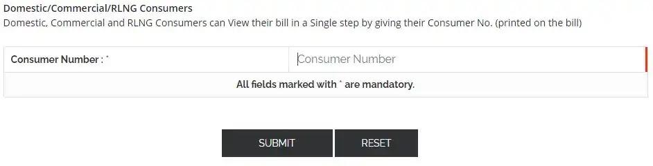 SNGPL Bill Check Online   SNGPL Bill Duplicate Online   SNGPL Gas Bill