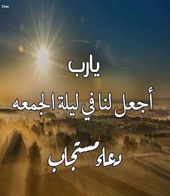 النهايه يبقى بجانبكك يحبكك 16999202_22436723758