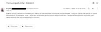 Обмен МАВРО в МММ-2021