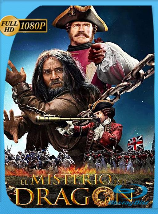 El Misterio del Dragón (The Mystery of the Dragon Seal)  (2019) 1080p BRrip Latino  [Google Drive] Tomyly
