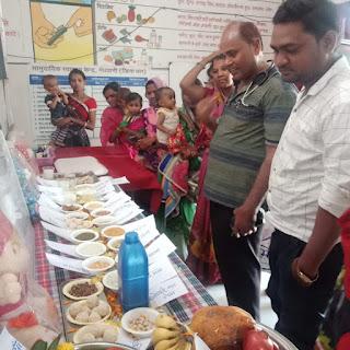 सामुदायिक स्वास्थ्य केन्द्र गंधवानी में राष्ट्रिय पोषण माह कार्यक्रम मनाया गया