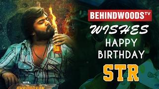 Simbu's celebrates his birthday with Anirudh & co