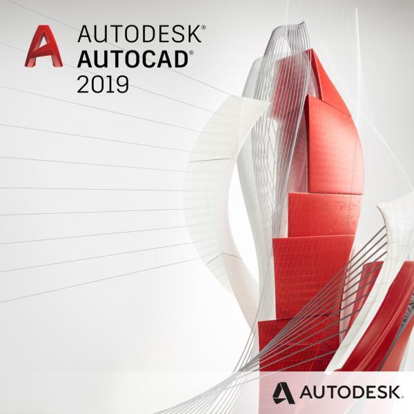 Autocad 2019 Avec Crack Gratuit اوتوكاد مع كراك 2019 Ana