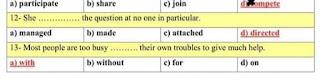 أقوي إختبار لغة إنجليزية بالإجابات بمواصفات النظام الجديد وأسئلة المنصة التعليمية ثالثة ثانوي
