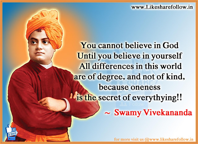 Best Quotes of Swamy Vivekananda - Swamy Vivekananda Quotes in English
