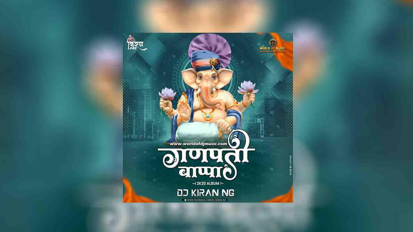 Ashi Chik Motyachi Maal - Dj Kiran NG