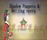 shadow-puppets-beijing-opera