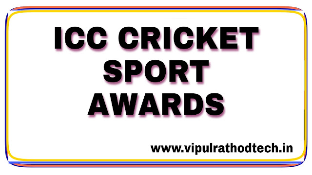 Sports,icc awards 2019, icc, indian cricket team, virat kohli,rohit sharma,ms dhoni,india cricket,t20, world cup time table, world cup