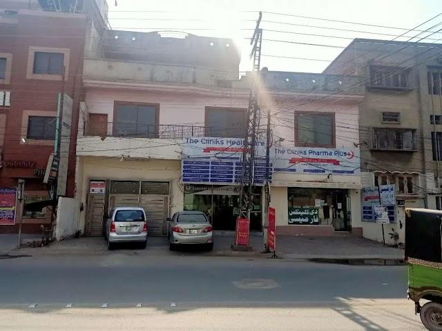 Cliniks Healthcare Hospital Pharmacy - Riwaz Garden, Lahore, Punjab