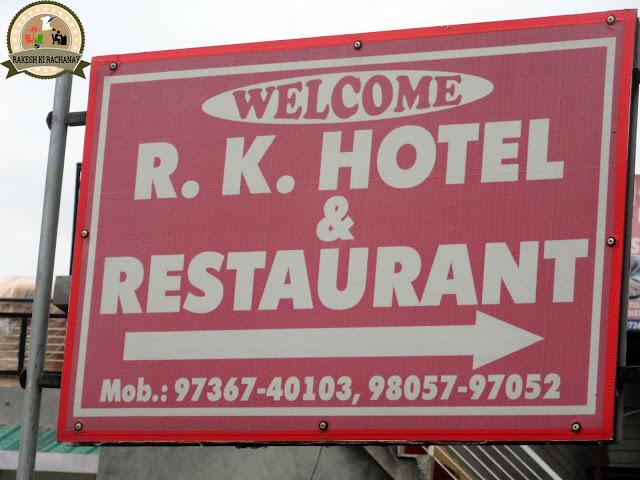 r k hotel