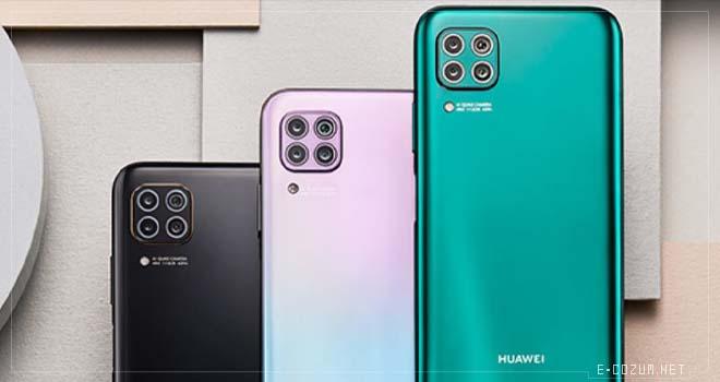 Huawei P40 Lite kamera