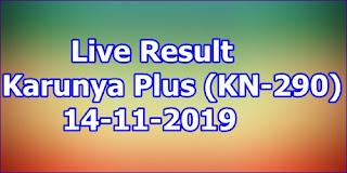 Karunya Plus (KN 290) 14/11/2019 Kerala Lottery Result