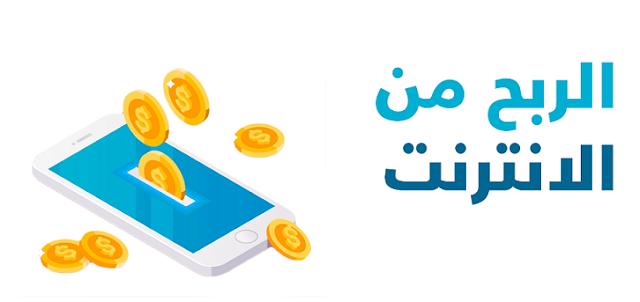موقع coinlike لربح المال من مشاهد ة الفيديوهات ويمنح لك 2 دولار عند التسجيل