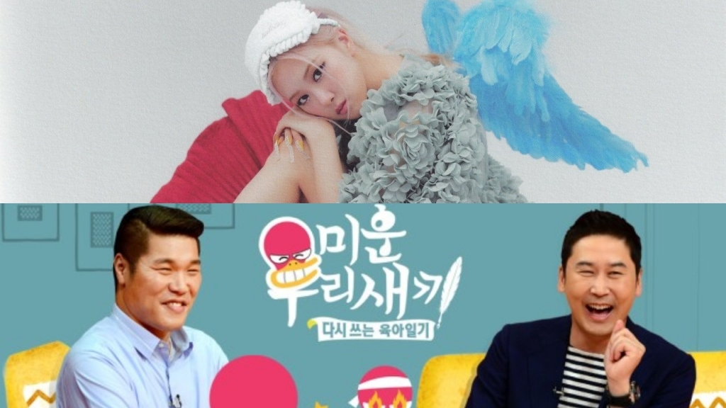 Ahead of Solo Debut, This is BLACKPINK Rose's New Schedule on the TV!