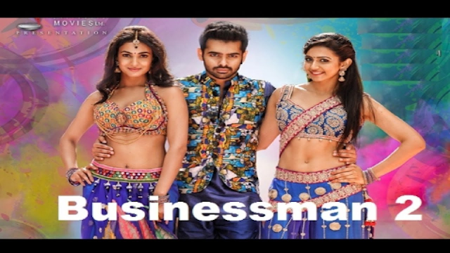 Businessman 2 2015 Hindi Dubbed Full Movie Watch HD Movies Online Free Download watch movies online free, watch movies online, free movies online, online movies, hindi movie online, hd movies, youtube movies, watch hindi movies online, hollywood movie hindi dubbed, watch online movies bollywood, upcoming bollywood movies, latest hindi movies, watch bollywood movies online, new bollywood movies, latest bollywood movies, stream movies online, hd movies online, stream movies online free, free movie websites, watch free streaming movies online, movies to watch, free movie streaming, watch free movies