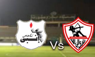 مشاهدة مباراة الزمالك وانبي 30-8-2020 بث مباشر في الدوري المصري