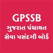 GPSSB Exam Call Letter Notification 2017