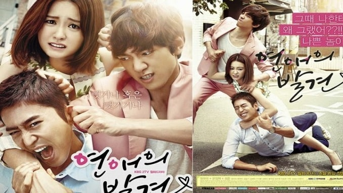 Drama Korea Discovery of Love Subtitle Indonesia