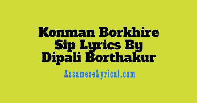 Konman Borkhire Sip Lyrics
