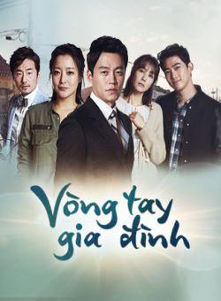 Vòng Tay Gia Đình - Wonderful Days (2014)