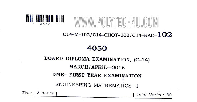 DME -c14 engineering mathematics-1 question paper pdf