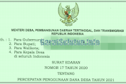Surat Edaran Kementerian Desa Nomor 17 2020 Tentang Percepatan Penggunaan DD Tahun 2021