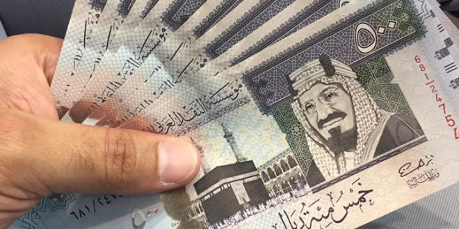 سعر الريال السعودي اليوم الجمعة 29-12-2017 في مصر بالبنوك والسوق السوداء