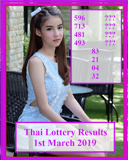 thai-lotto-tip-1st-March-2019