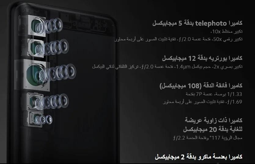 كاميرا Mi Note 10