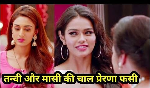 Future Story : Maasi's plan works Bajaj accuse Veena leaving Prerna furious in Kasauti Zindagi Kay