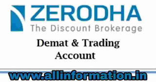 Zerodha Demat and trending Account Open kaise kare