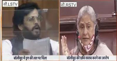 """Kangana Ranaut Reply to jaya bachchan for her statement """"जिस थाली में खाते हैं, उसमें छेद करते हैं"""""""