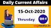 Current Affairs in Hindi 15 October 2020 By-CAGMedia