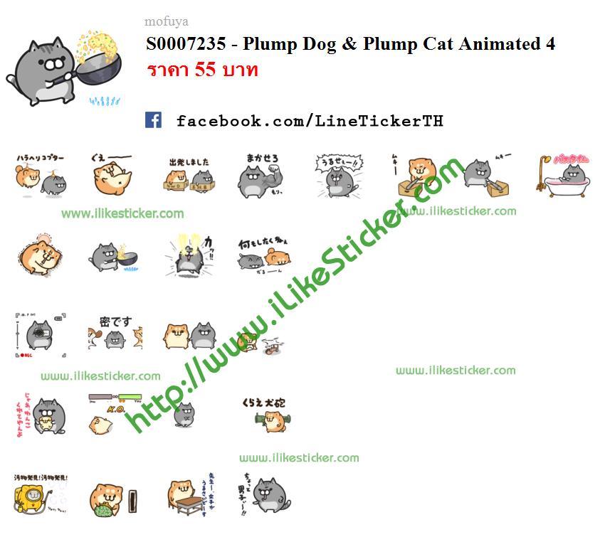 Plump Dog & Plump Cat Animated 4